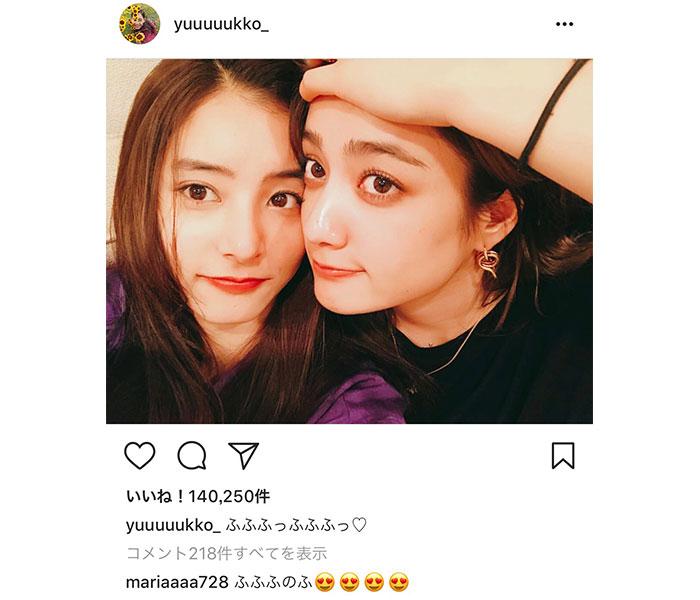 新木優子が谷まりあとの可愛すぎる2ショットを公開!「ゆうまりほんとうに仲良しだね!」