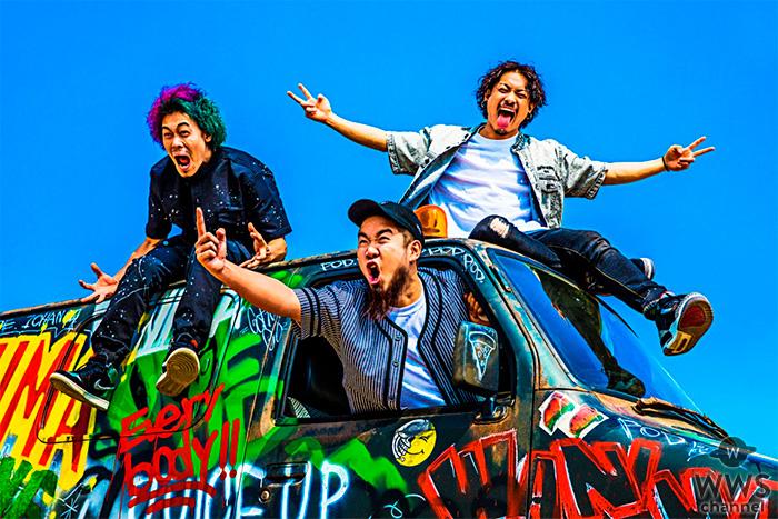 WANIMA 自身初の映画主題歌!!書き下ろしの新曲「Drive」が映画『OVER DRIVE』の主題歌に決定!!