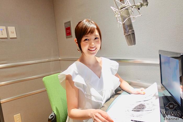 伊藤千晃が初の番組ナレーターに挑戦!「ナレーションを通して表現することの楽しさ面白さを感じました!」