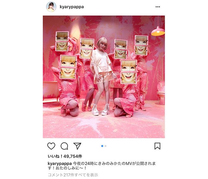 きゃりーぱみゅぱみゅの可愛すぎるベビーピンクのショートパンツ姿に「待ってましたぁぁ!」とファン歓喜!