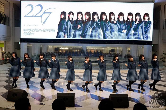 秋元康総合プロデュース 22/7(ナナブンノニジュウニ)、2nd シングル発売記念イベントで収録全楽曲を熱唱!