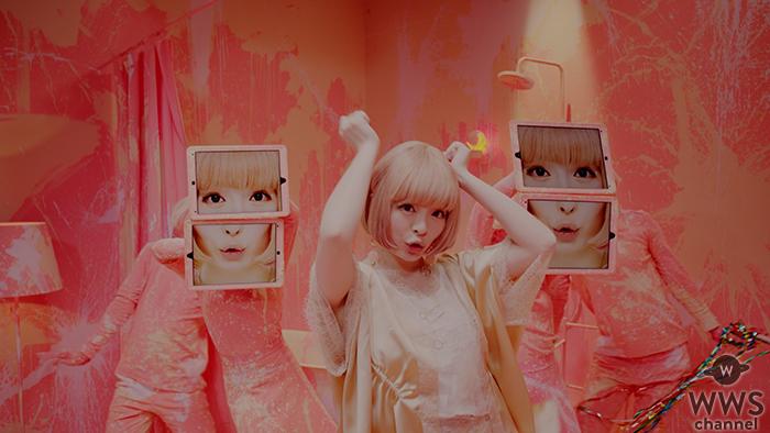 これまでのミュージックビデオの総再生数 4億回越えのきゃりーぱみゅぱみゅ、1年ぶりの新曲「きみのみかた」MV完成! 大プレッシャーの初のワンカットビデオに挑戦!