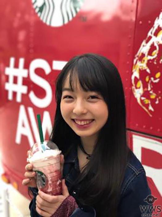 インスタの人気投稿を独占!イチゴすぎるスタバに訪れた西田ひらりが可愛すぎると話題に!
