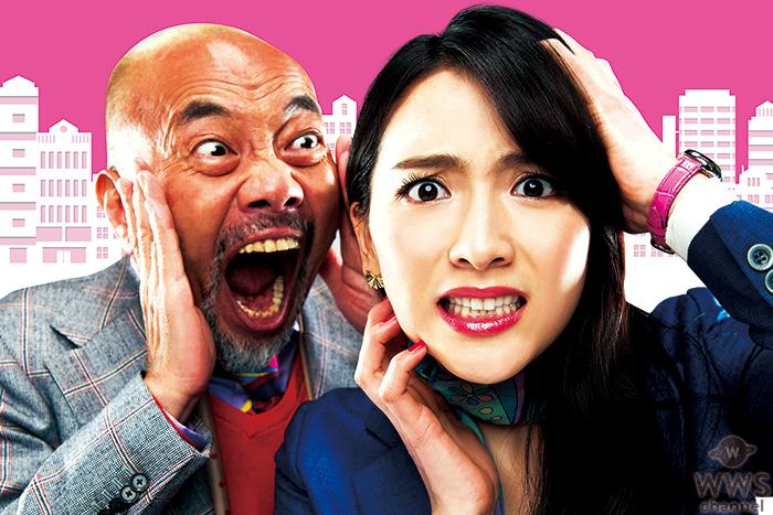 知英×竹中直人W主演映画 『レオン』 7月4日(水)ブルーレイ&DVD発売/DVD同時レンタル開始