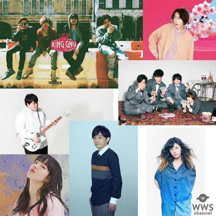 全出演者&タイムテーブル発表!FREE LIVEイベント「J-WAVE & Roppongi Hills present TOKYO M.A.P.S」5月5日(土)、6日(日)@六本木ヒルズアリーナ