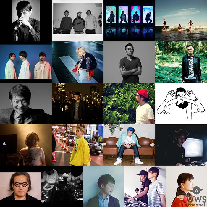 GREENROOM FESTIVAL'18 最終アーティスト公開! MONDO GROSSO、D.A.N 、DATS他21組の追加が決定!!