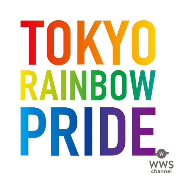 日本最大級のLGBT関連イベント「東京レインボープライド2018」のメインゲストに浜崎あゆみの出演が決定!