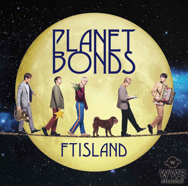 FTISLAND 8thアルバム「PLANET BONDS」のオフィシャルインタビューが公開!