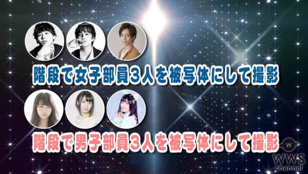 東京女子流 庄司芽生、SKE48 高柳明音、わーすた 廣川奈々聖にセンター争いが…!?