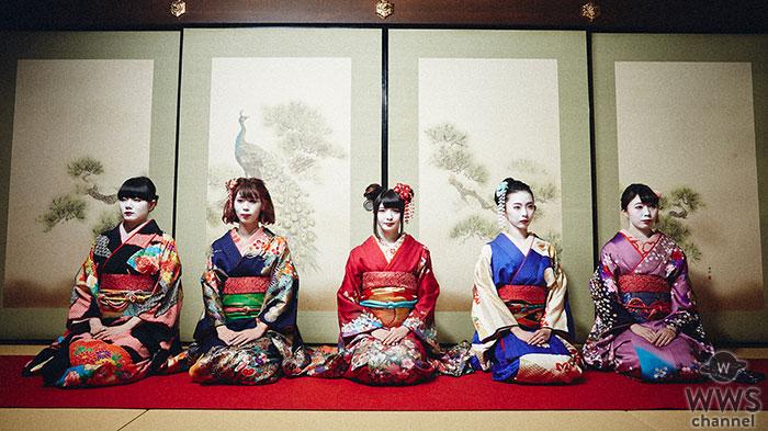 """BAND-MAID 、""""舞妓""""コンセプトの『BAND-MAIKO』に改名&ゲリラリリース! たった12時間でメイドに戻すも、海外から大絶賛の嵐!"""