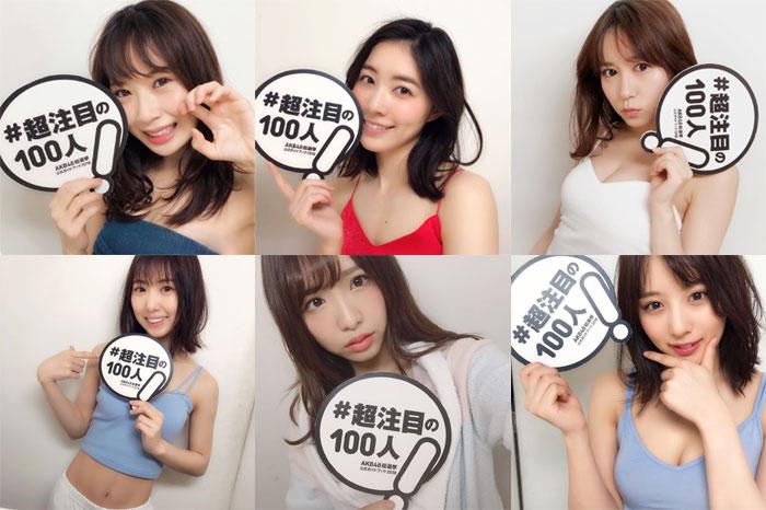 まもなく開催地発表!「AKB48 53rdシングル 世界選抜総選挙」の開催地にSKE48が名古屋推しで全力アピール!!