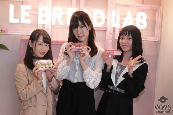 【動画】韓国で人気No.1スイーツ「オムレット」を24 o'clockがレポート! LE BREAD LAB 町田ジョルナ2F