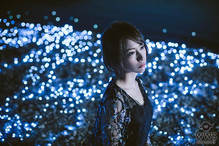 藍井エイル、配信ヒット中の楽曲「流星」のミュージックビデオ&ジャケット写真を初公開!