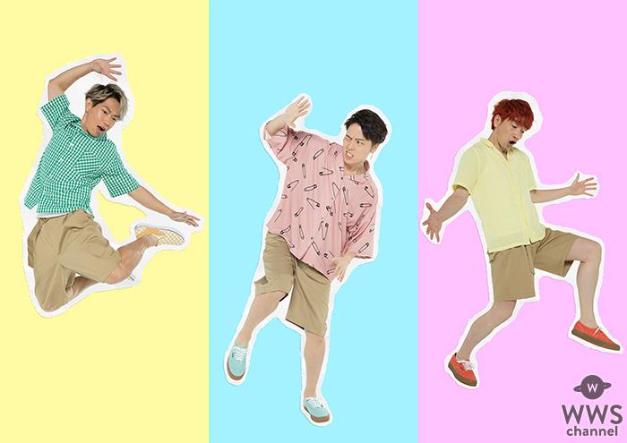 Sonar Pocket、29枚目のシングルの「やばば」の発売が決定!斬新なタイトルと癖になるフレーズ、今までのイメージを覆す、新ビジュアルも公開!