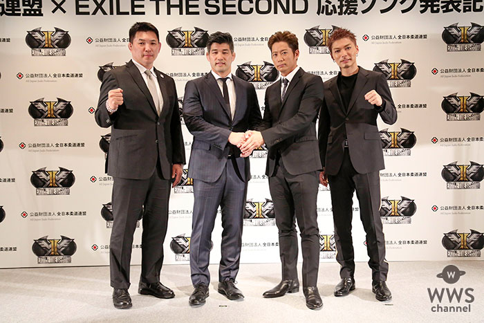 EXILE THE SECOND、柔道界初の応援ソングを担当!