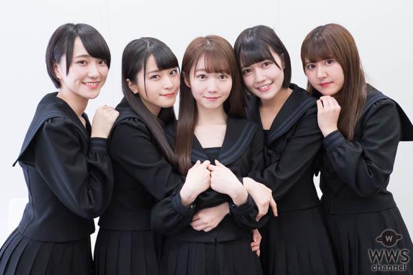=LOVEにロングインタビュー!5月16日に新曲『手遅れcaution』をリリース!