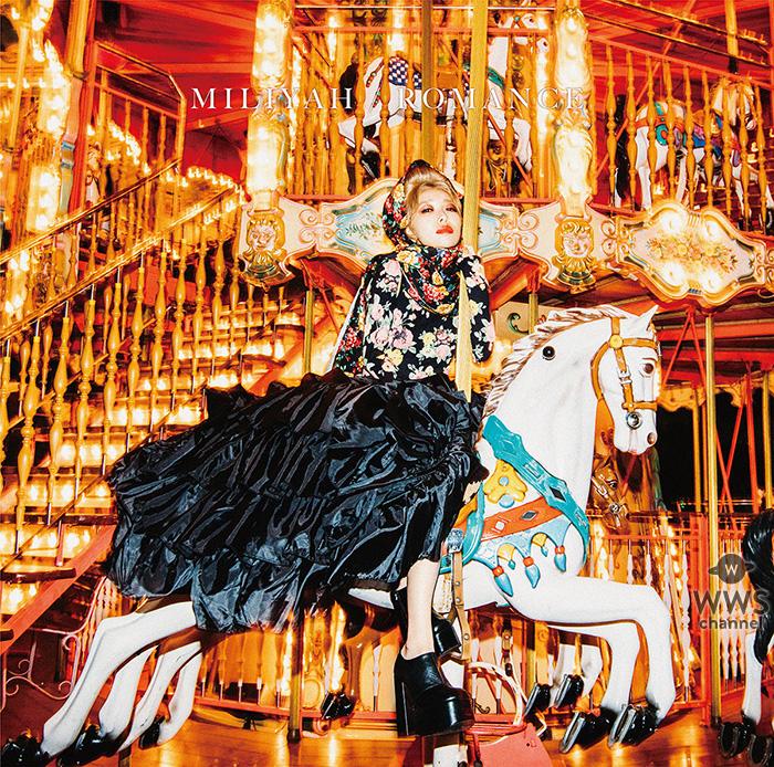 加藤ミリヤ、映画「ラブ×ドック」主題歌となる最新シングル「ROMANCE」Music Videoを公開!
