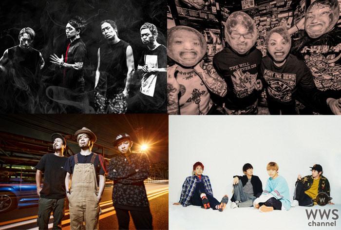 氣志團万博2018、SiM、マキシマム ザ ホルモン、Dragon Ash 、ORANGE RANGE 、10-FEETら第3弾出演者を発表!!
