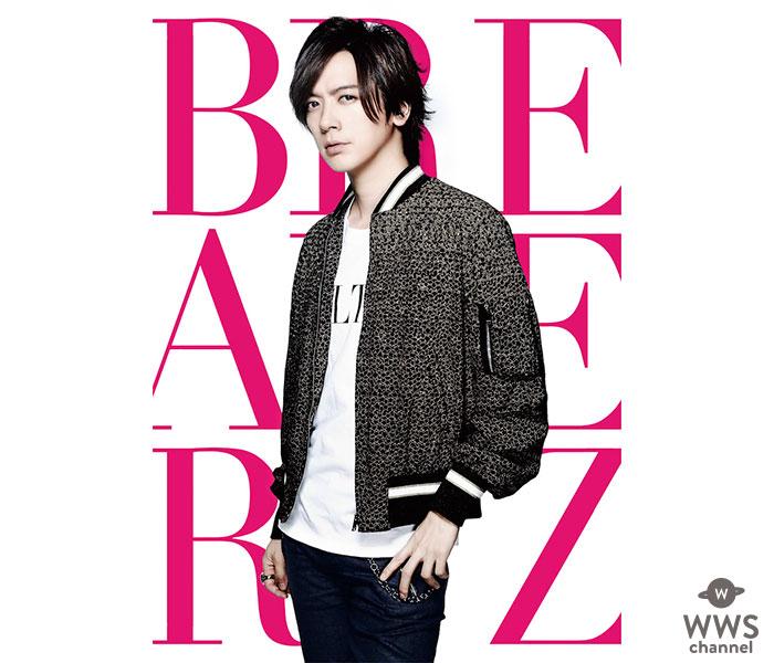 BREAKERZ DAIGO、待望の新作シングルはGLAY TAKURO書き下ろしの2曲を収録!レコーディングにはギターHISASHIも参加!