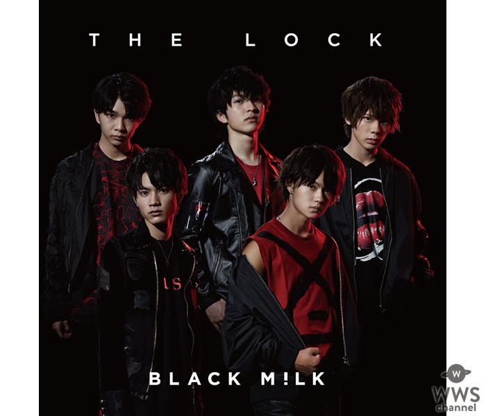 BLACK M!LK、6月13日にリリースする1stアルバム「THE LOCK」のジャケット写真を解禁!