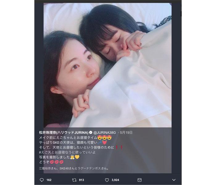 SKE48・松井珠理奈、江籠裕奈の天使の寝顔ツーショット大公開!「珠理奈が羨ましい」「めっちゃドキドキする」と反響