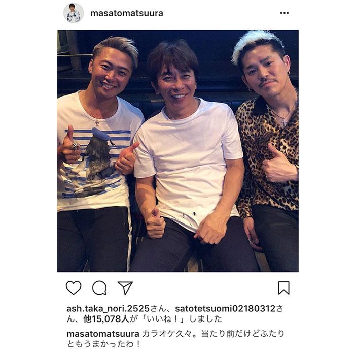 松浦社長がDa-iCE大野雄大とDEEP YUICHIROとイケメン過ぎる3ショットを披露!