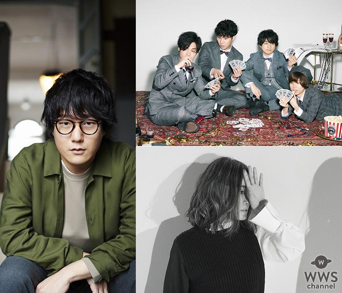 SUMMER JAM 2018、各日オープニングアクトにOfficial髭男dism、NakamuraEmi、松室政哉出演決定!