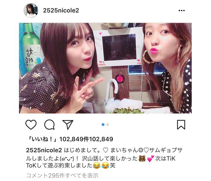 藤田ニコル、元℃-uteの萩原舞と初2ショット公開!