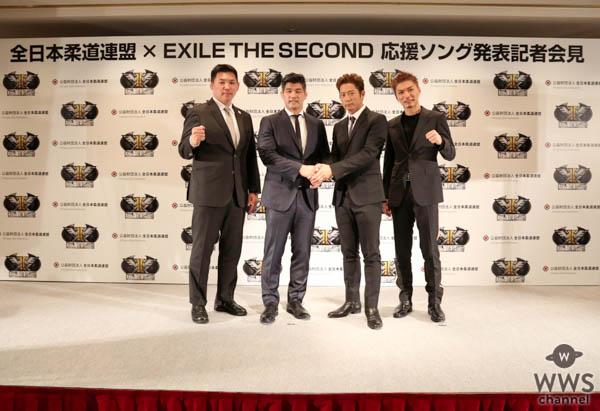 EXILE THE SECOND、柔道界初の応援ソングを担当!
