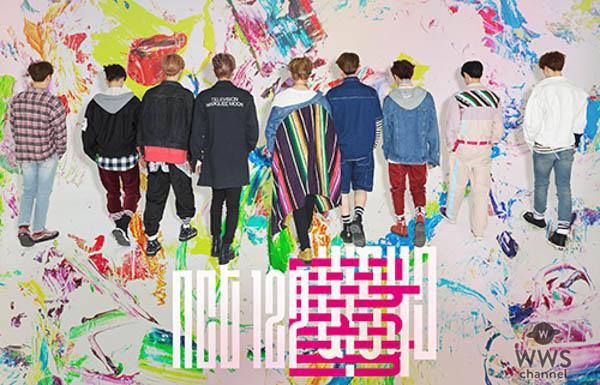 """2万人を動員したNCT 127初の全国ショーケースツアー『NCT 127 JAPAN Showcase Tour """"chain""""』がファイナルを迎え、圧倒的パフォーマンスで観客を魅了!"""