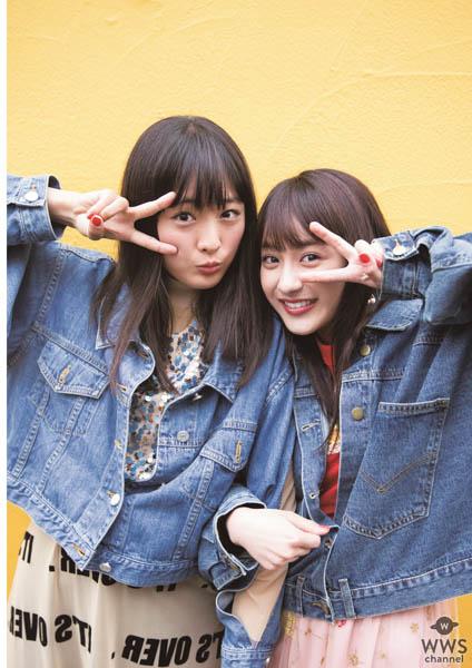 「私は迷わず、突き進む」SKE48・松井珠理奈が「B.L.T.7月号」で総選挙1位宣言!!平祐奈&大友花恋の本誌独占2ショットグラビアも!
