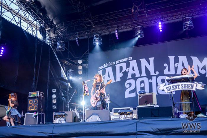 【ライブレポート】実力派ガールズロックバンド・SILENT SIRENがJAPAN JAM 2018のトップバッターで登場!新曲『天下一品のテーマ』では威勢よく「ラッシャイ!」の掛け声で会場を一体に!
