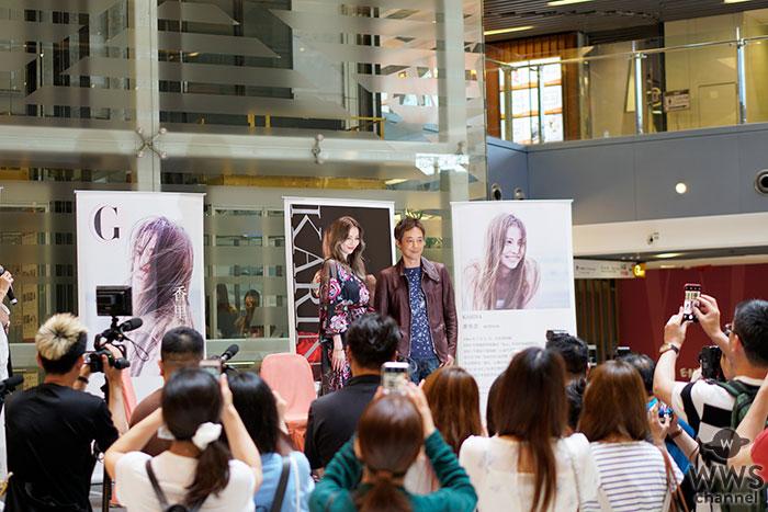 香港の香里奈ファン歓喜!『G 香里奈』香港出版記念イベント開催