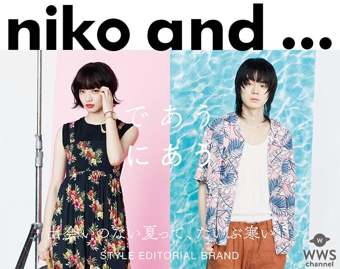 ブランドアンバサダーの「菅田将暉」と「小松菜奈」がアロハを着こなす新・夏ヴィジュアル解禁!
