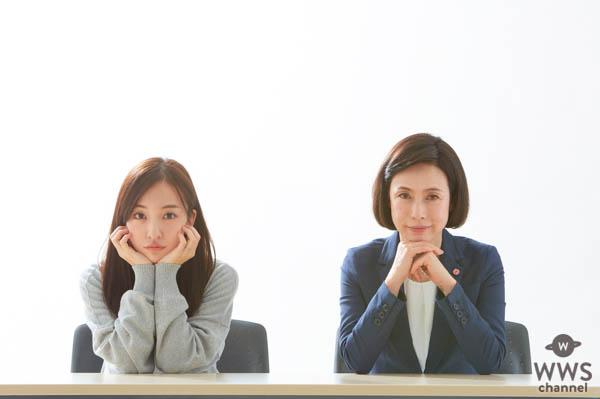 板野友美全国ツアー完走!!久本雅美とのW主演映画「イマジネーションゲーム」主題歌決定&初披露!