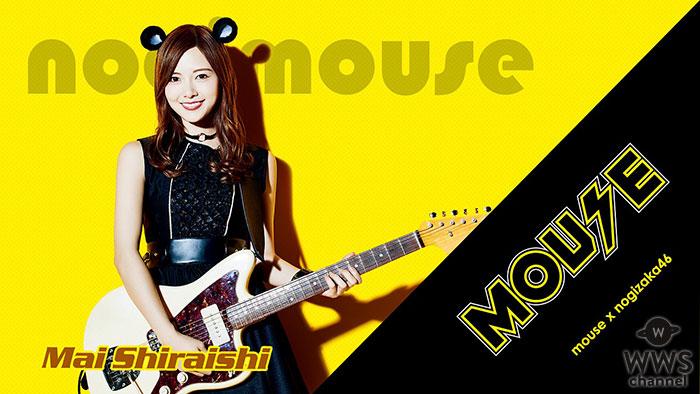 あなたのPCでクールに決めまチュウ! TVCMで大好評の「乃木マウス マウスバンド篇」のスクリーンセーバーを マウスコンピューターから初提供!