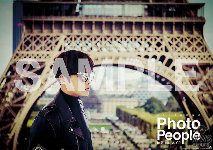 ジェジュンがフォトグラファーに挑戦した韓国ウェブバラエティ番組「JAEJOONG Photo People in Paris」待望のDVD-BOX vol.02が発売決定!ジェジュン出演のシークレットイベントご招待キャンペーンも!