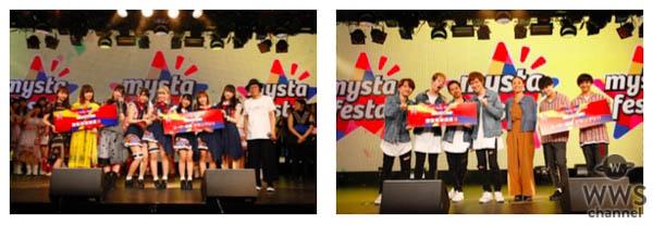 元あいのり・桃、東京女子流らが 登場!mysta festa 2018 vol.3が 六本木ニコファーレにて大盛況!