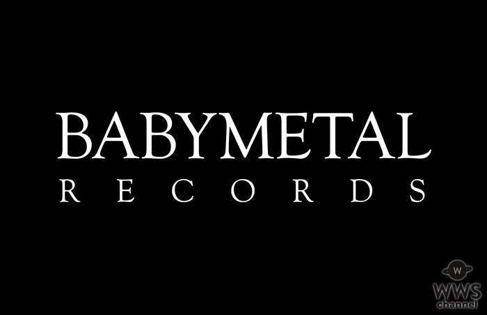 BABYMETAL、さらなる世界展開に向けてアメリカで新レーベル「BABYMETAL RECORDS」 設立へ