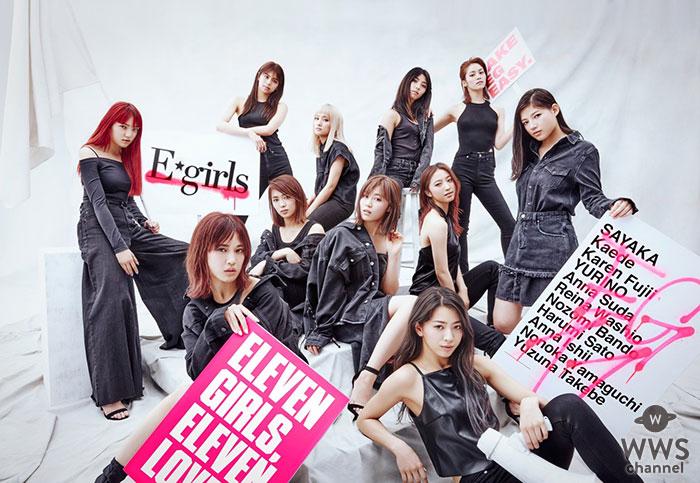 E-girls ニューアルバム第2弾ティザームービーを公開