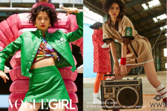 朝ドラ女優佐久間由衣が、『VOGUE GIRL』の好評企画、 「GIRL OF THE MONTH」に初登場!  ヘルシーボディーで、モードなスポーツMIXスタイルに挑戦。