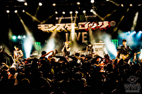SPACE SHOWER TV×Monster Energy モンスターロック LIVE 2018大阪・名古屋公演が終演!