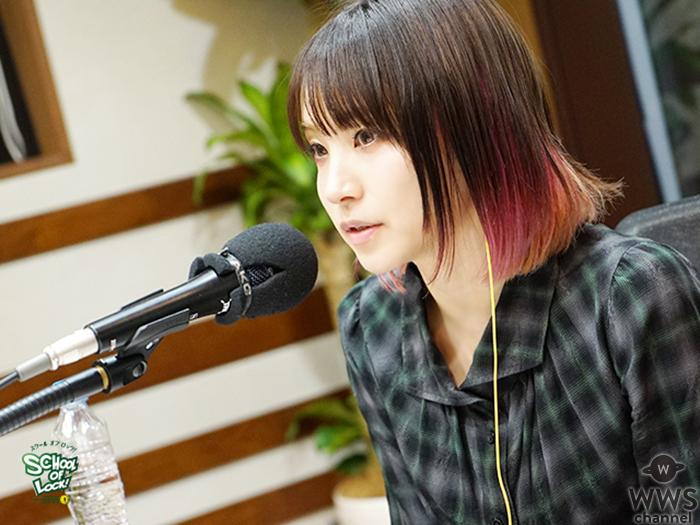 LiSA、ラジオ番組「SCHOOL OF LOCK!」でリスナーとの電話で涙。16歳男子高校生を勇気づけたLiSAの楽曲エピソードとは。