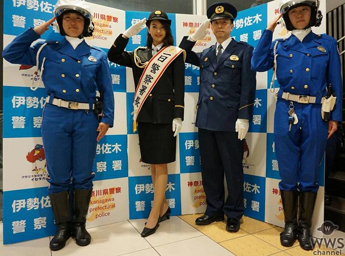 田中道子 伊勢佐木警察署 一日署長に就任 「母の日だから恥ずかしがらずに気持ちを伝えています!」