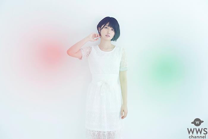 駒形友梨 デビューシングル「トマレのススメ」ミュージックビデオ公開