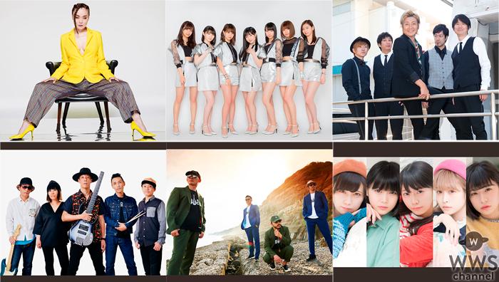 今年もFIRE BALL、PUSHIM、平井 大ら出演決定!!OTODAMA SEA STUDIO 2018 supported by POCARI SWEAT第2弾アーティスト発表!!