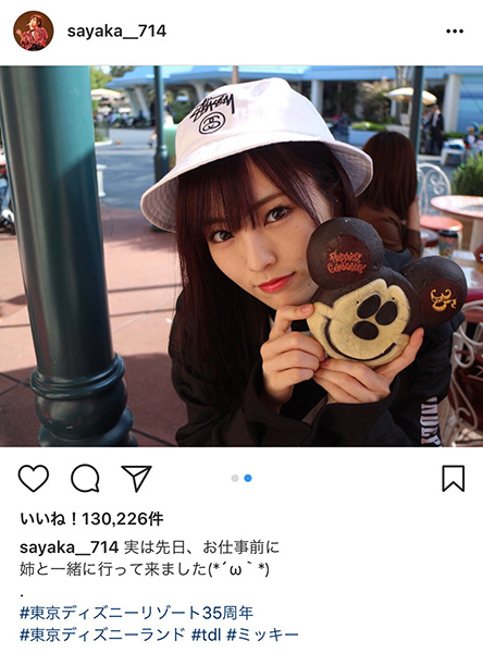 NMB48・山本彩のディズニー満喫ショットに「可愛すぎる」の声多数!