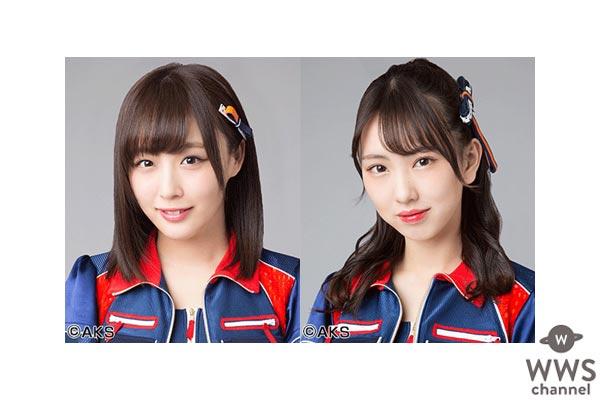 SKE48 23rdシングルは珠理奈センター!初選抜に佐藤佳穂、末永桜花が決定!!