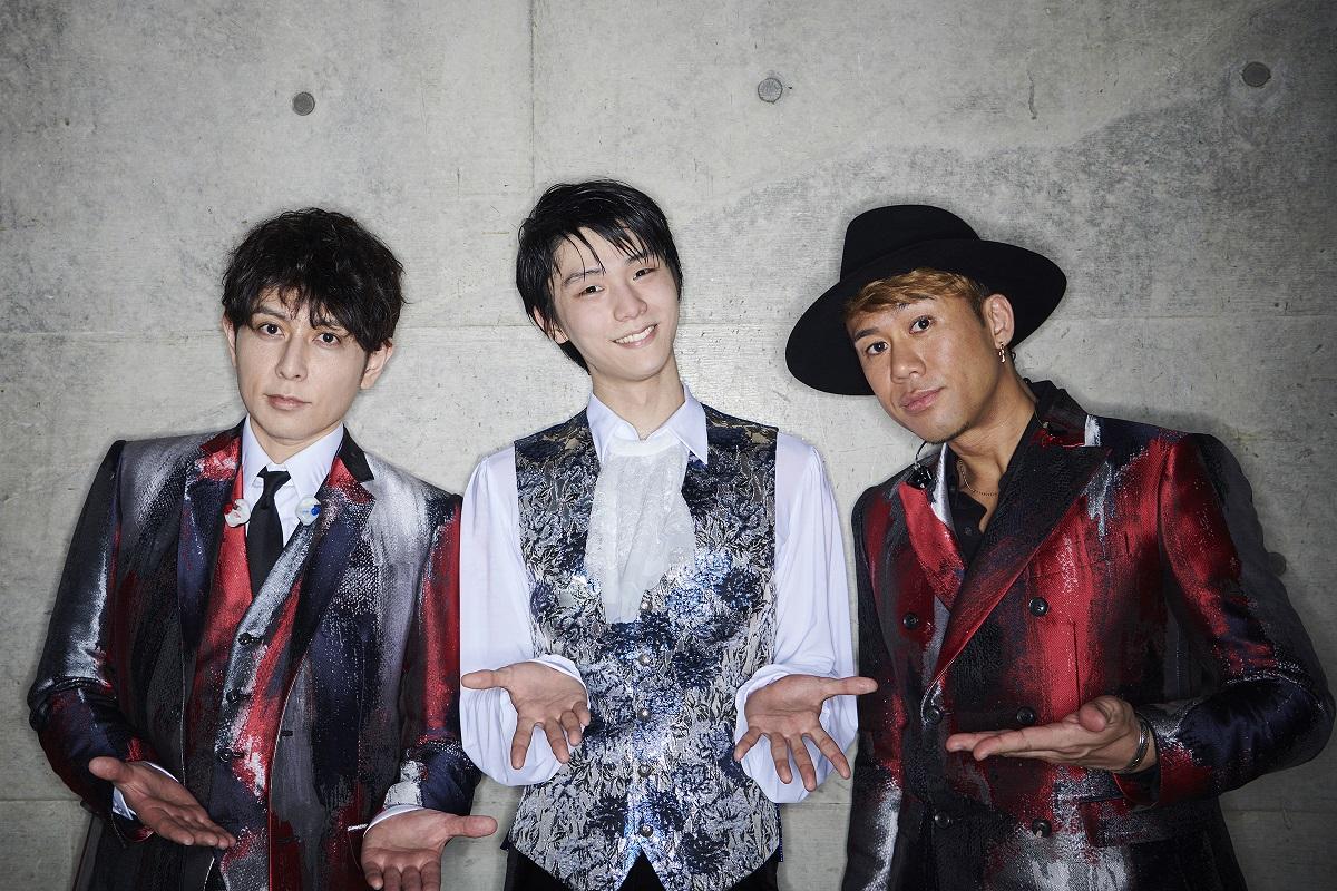 羽生結弦とCHEMISTRYが氷上コラボレーション!「ファンタジー・オン・アイス 2018」で夢の共演!!