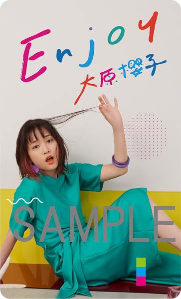 大原櫻子、3rdアルバム「Enjoy」の店舗別特典ビジュアル発表&緊急LINE LIVE配信決定!